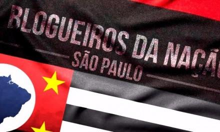 Respeito é bom e o torcedor gosta, Flamengo!