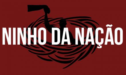 Brasileirão 2016: Flamengo 2 x 0 Atlético Mineiro