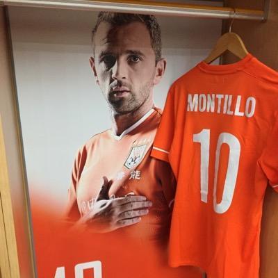 Montillo não deixou de ser muito citado. Foto: Reprodução Twitter @montil10