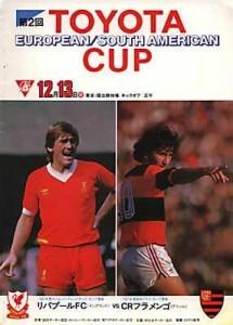 Liverpool ou Flamengo: quem conquistará o mundo? (Foto: Reprodução)
