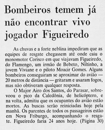 alfarrabios-figueiredo-2